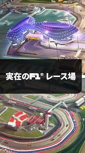 Androidアプリ「F1 Manager」のスクリーンショット 5枚目