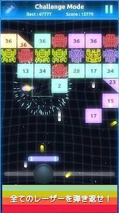 Androidアプリ「レーザーパンパン!王道ブロック崩し」のスクリーンショット 1枚目