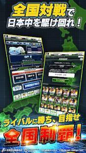 Androidアプリ「【劇プロ】劇的采配!プロ野球リバーサル」のスクリーンショット 2枚目