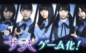 Androidアプリ「乙女神楽 〜ザンビへの鎮魂歌〜」のスクリーンショット 1枚目