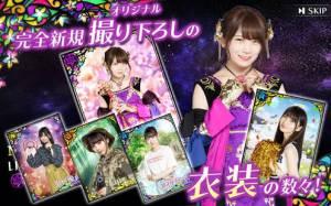 Androidアプリ「乙女神楽 〜ザンビへの鎮魂歌〜」のスクリーンショット 3枚目