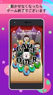 Androidアプリ「くっきーの進化論 ~くっしん~」のスクリーンショット 4枚目