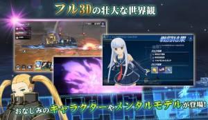 Androidアプリ「蒼き鋼のアルペジオ ‐アルス・ノヴァ‐ Re:Birth」のスクリーンショット 3枚目