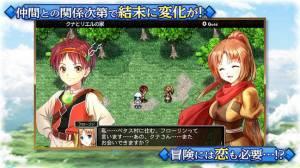 Androidアプリ「RPG フラン ~Dragons' Odyssey~」のスクリーンショット 3枚目