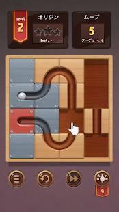 Androidアプリ「Unroll Me 2」のスクリーンショット 2枚目