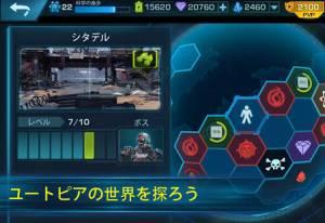 Androidアプリ「Evolution 2: ユートピアのための戦い。 戦術シューター」のスクリーンショット 4枚目