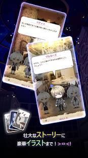 Androidアプリ「ペティト「PETITO」 ~ビスクドール物語~」のスクリーンショット 5枚目