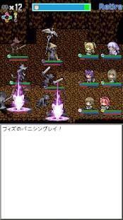 Androidアプリ「ダンジョンズウィッチーズ」のスクリーンショット 1枚目