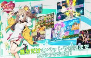 Androidアプリ「スタードリーム~Love&Dance~」のスクリーンショット 3枚目