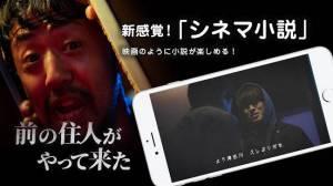 Androidアプリ「peep (ピープ) - ホラー・恋愛・スリラーの小説をチャットノベルで!毎日更新の携帯小説アプリ」のスクリーンショット 4枚目