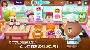 Androidアプリ「LINE シェフ 〜ブラウンと楽しくお料理!かわいいクッキング〜」のスクリーンショット 2枚目