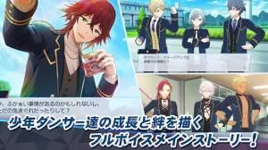 Androidアプリ「ダンキラ!!! - Boys, be DANCING! -」のスクリーンショット 4枚目