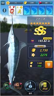 Androidアプリ「Fishing Season : River to ocean」のスクリーンショット 3枚目