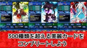 Androidアプリ「ジュエルセイバー【トレーディングカードゲーム】」のスクリーンショット 2枚目