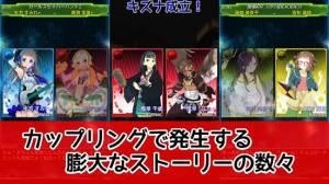 Androidアプリ「ジュエルセイバー【トレーディングカードゲーム】」のスクリーンショット 5枚目