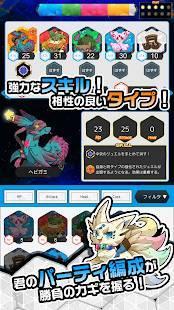 Androidアプリ「OTOGAMI-PAZZLE」のスクリーンショット 4枚目