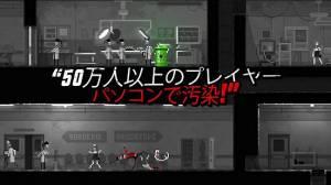 Androidアプリ「ゾンビナイトテロ」のスクリーンショット 4枚目