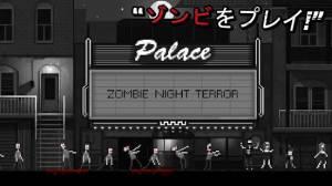 Androidアプリ「ゾンビナイトテロ」のスクリーンショット 1枚目