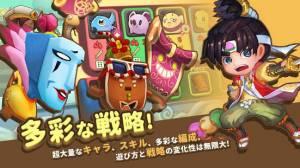 Androidアプリ「マジック★エリア  逆転童話:白雪姫とアラジン王子」のスクリーンショット 4枚目