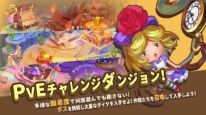 Androidアプリ「マジック★エリア  逆転童話:白雪姫とアラジン王子」のスクリーンショット 5枚目