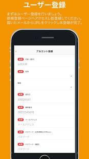 Androidアプリ「フードパスポート-飲食店のおまかせメニューをシェアリング」のスクリーンショット 2枚目