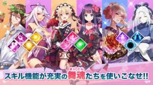 Androidアプリ「(メモリン)メモリーズ・オブ・リンク-超美麗・着せ替え×リズムゲーム」のスクリーンショット 5枚目