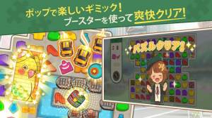 Androidアプリ「カラーピーソウト (COLOR PIECEOUT)-謎解き×マッチ3パズルゲーム」のスクリーンショット 3枚目