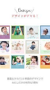 Androidアプリ「毎月1冊 AIで作る無料フォトブック・写真アルバム sarah.AI(サラ.AI)」のスクリーンショット 5枚目