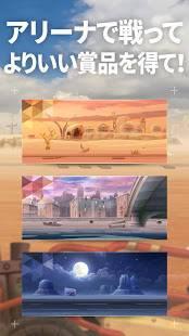Androidアプリ「BOWMAX」のスクリーンショット 5枚目
