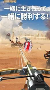 Androidアプリ「BOWMAX」のスクリーンショット 2枚目