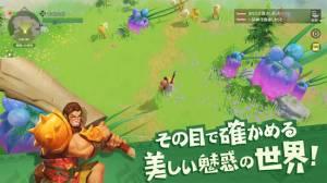 Androidアプリ「アカツキランド」のスクリーンショット 3枚目
