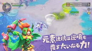 Androidアプリ「アカツキランド」のスクリーンショット 4枚目