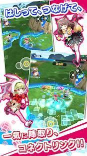 Androidアプリ「リンクスリングス」のスクリーンショット 4枚目
