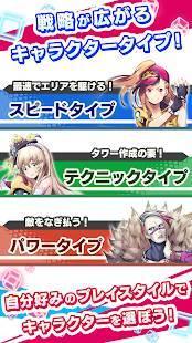 Androidアプリ「リンクスリングス」のスクリーンショット 5枚目
