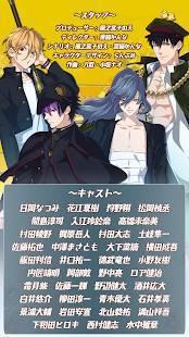 Androidアプリ「乙女剣武蔵」のスクリーンショット 2枚目