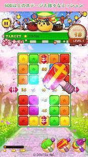 Androidアプリ「豆しば - パズル祭り」のスクリーンショット 2枚目