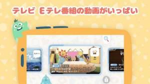 Androidアプリ「NHK キッズ」のスクリーンショット 2枚目