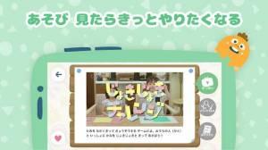 Androidアプリ「NHK キッズ」のスクリーンショット 3枚目