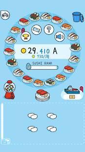 Androidアプリ「すしあつめ - MERGE SUSHI -」のスクリーンショット 1枚目