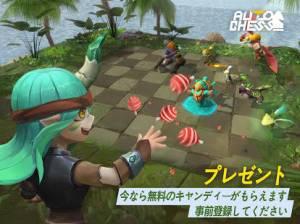 Androidアプリ「Auto Chess」のスクリーンショット 5枚目