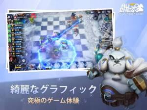Androidアプリ「Auto Chess」のスクリーンショット 4枚目