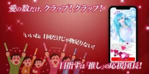 Androidアプリ「Claps!」のスクリーンショット 5枚目