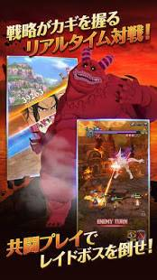 Androidアプリ「七つの大罪 光と闇の交戦 : グラクロ」のスクリーンショット 4枚目