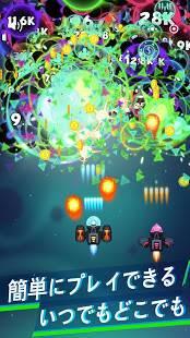 Androidアプリ「ウイルスウォー - スペースシューティングゲーム」のスクリーンショット 3枚目