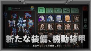 Androidアプリ「最後の希望: Pixel Z」のスクリーンショット 4枚目