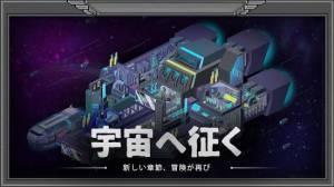 Androidアプリ「最後の希望: Pixel Z」のスクリーンショット 2枚目