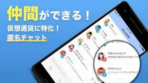 Androidアプリ「イーサリアム相場のチャートデモ予想 -ぴたイーサ- イーサリアムチャート,イーサリアム予想デモゲーム」のスクリーンショット 2枚目