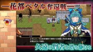 Androidアプリ「RPG イノセントリベンジャー ~壁の乙女とミデンの塔~」のスクリーンショット 3枚目