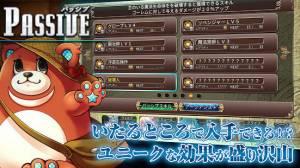 Androidアプリ「RPG イノセントリベンジャー ~壁の乙女とミデンの塔~」のスクリーンショット 5枚目