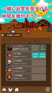 Androidアプリ「Clicker Gold」のスクリーンショット 2枚目